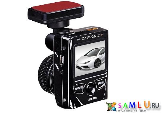 CANSONIC CDV- 800