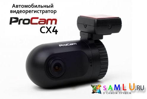 PROCAM CX4 2